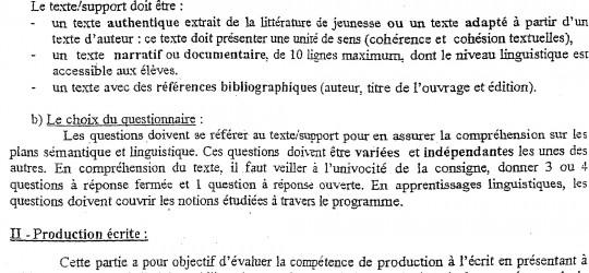 Nature de l'épreuve de français.