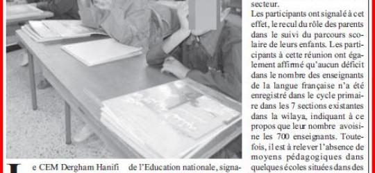 CEM Dergham Henifi La langue française dans le cycle primaire à l'ordre du jour
